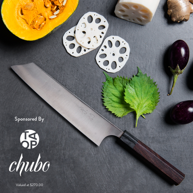 Chubo Knives Giveaway