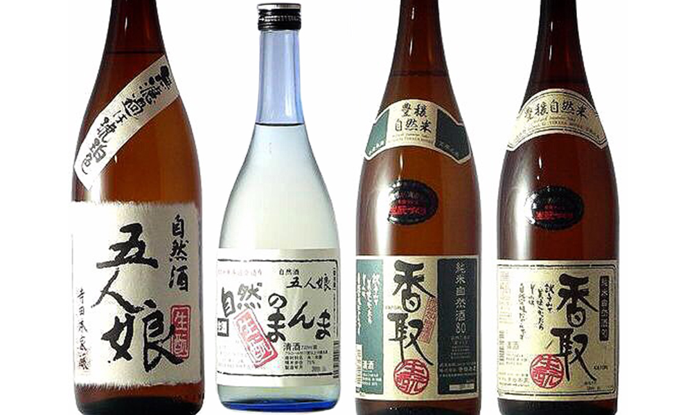 Junmai Sake from Terada Honke.